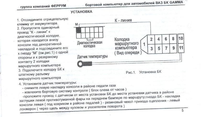 инструкция бк штат 5110